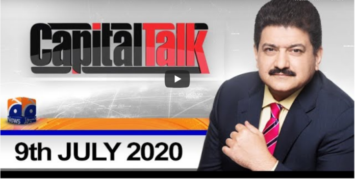 Capital Talk 9th July 2020 Today by Geo News