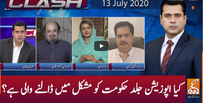 Clash with Imran Khan 13th July 2020 Today by GNN News