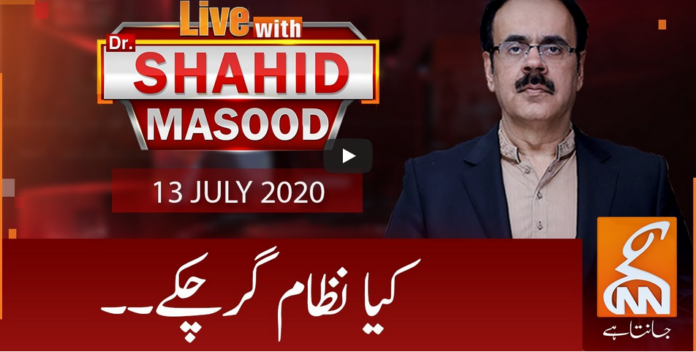 Live with Dr. Shahid Masood 13th July 2020 Today by GNN News