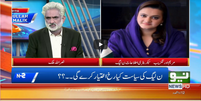 Live With Nasrullah Malik 3rd July 2020 Today by Neo News HD