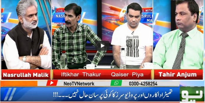 Live With Nasrullah Malik 19th July 2020 Today by Neo News HD