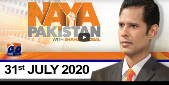 Naya Pakistan 31st July 2020 Today by Geo News