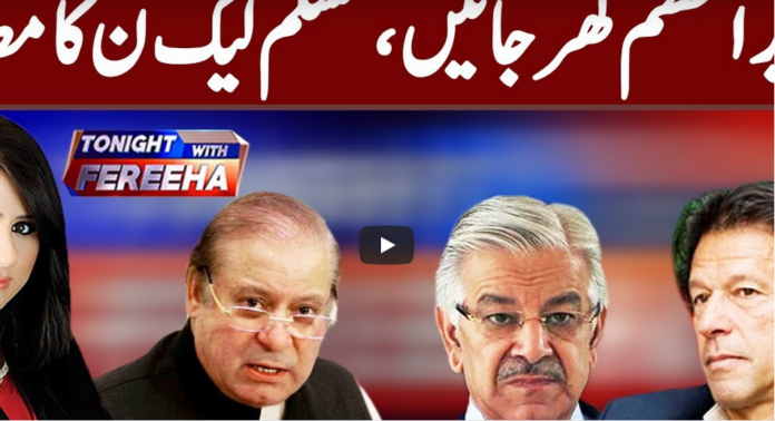 Tonight With Fareeha 6th July 2020 Today by Abb Tak News