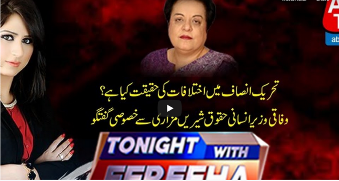 Tonight With Fareeha 3rd July 2020 Today by Abb Tak News