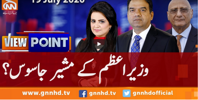 View Point 19th July 2020 Today by GNN News