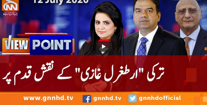 Live With Nasrullah Malik 12th July 2020 Today by Neo News HD