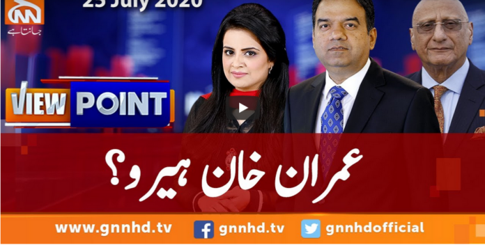 View Point 25th July 2020 Today by GNN News