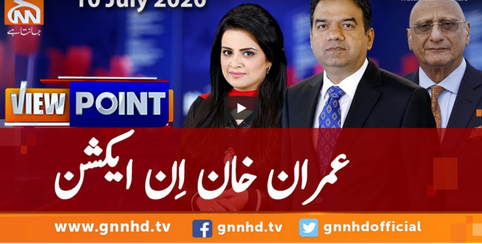 View Point 10th July 2020 Today by GNN News