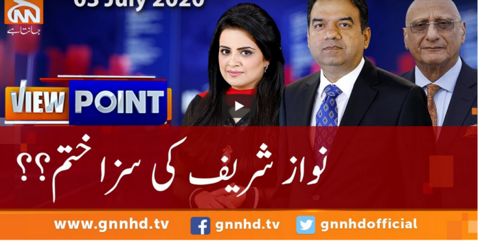 View Point 3rd July 2020 Today by GNN News