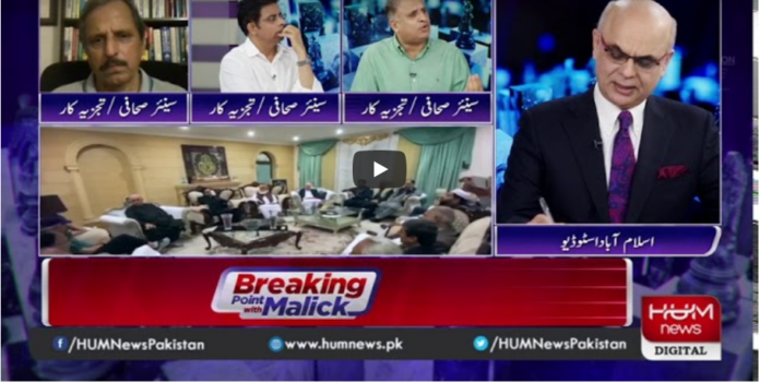 Breaking Point with Malick 8th August 2020 Today by HUM News