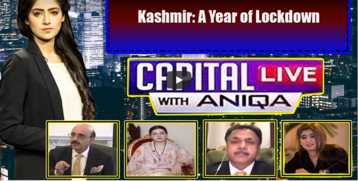 Capital Live with Aniqa Nisar 5th August 2020 Today by Capital Tv