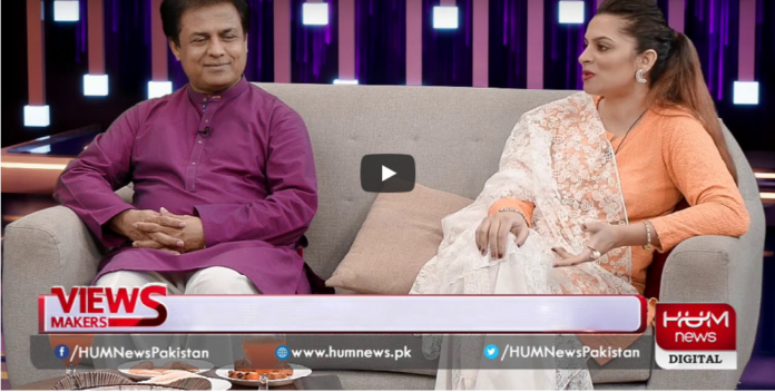 Views Makers with Zaryab Arif 31st July 2020 Today by HUM News