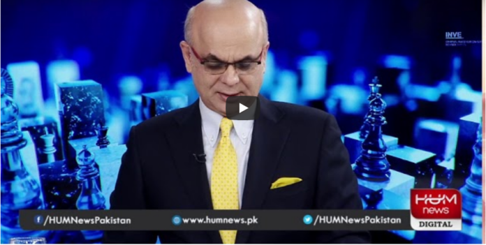 Breaking Point with Malick 5th September 2020 Today by HUM News