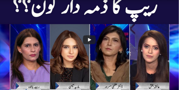 Face to Face 13th September 2020 Today by GNN News