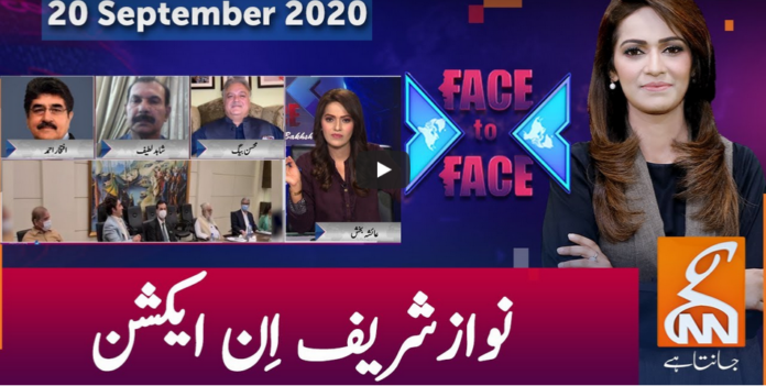 Face to Face 20th September 2020 Today by GNN News