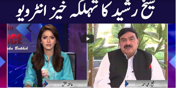 Face to Face 27th September 2020 Today by GNN News