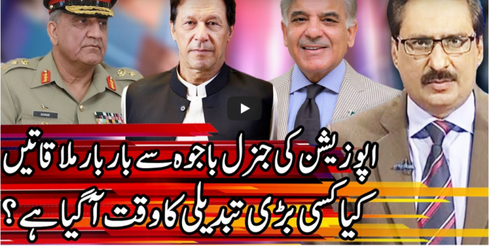 Kal Tak with Javed Chaudhry 23rd September 2020 Today by Express News