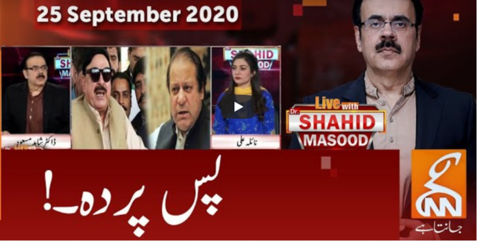 Live with Dr. Shahid Masood 25th September 2020 Today by GNN News