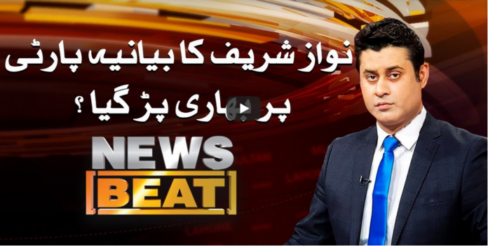 News Beat 26th September 2020 Today by Samaa Tv
