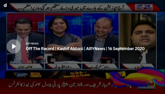 Off The Record 16th September 2020 Today by Ary News