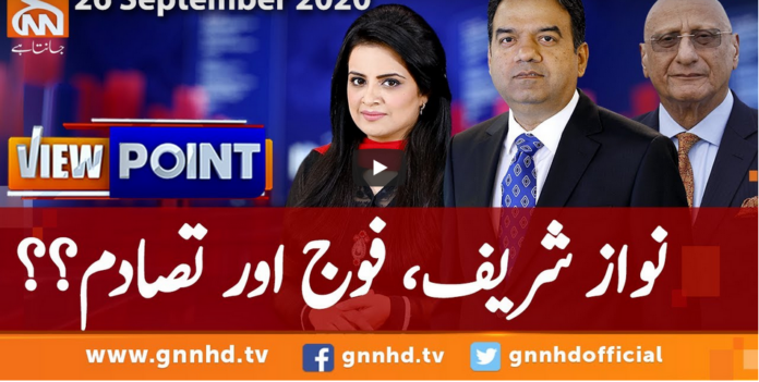 View Point 26th September 2020 Today by GNN News