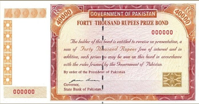 Prize Bond 40000 Rupees