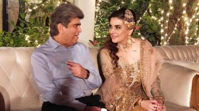 Kashmala Tariq Wedding Photo