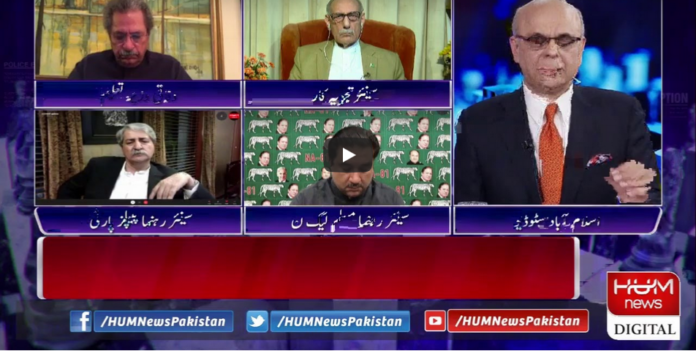 Breaking Point With Malick 17th October 2020 Today by HUM News