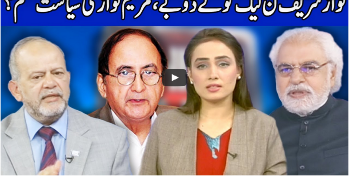 Think Tank 18th October 2020 Today by Dunya News