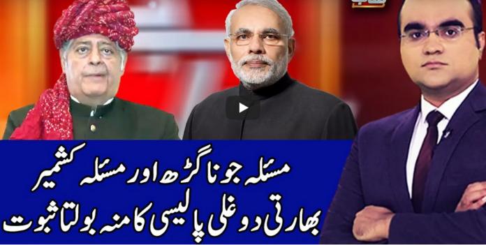 Benaqaab 10th November 2020 Today by Abb Tak News