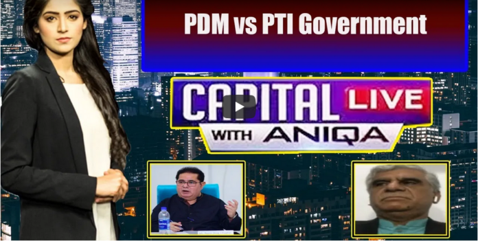 Capital Live with Aniqa Nisar 17th November 2020 Today by Capital Tv