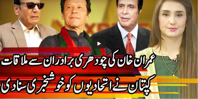 Express Experts 25th November 2020 Today by Express News
