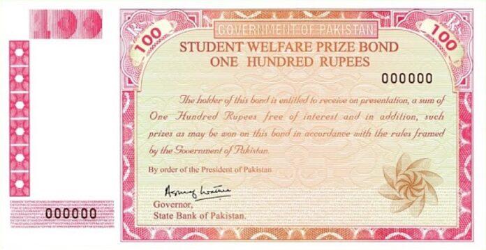 100 Rs Prize Bond