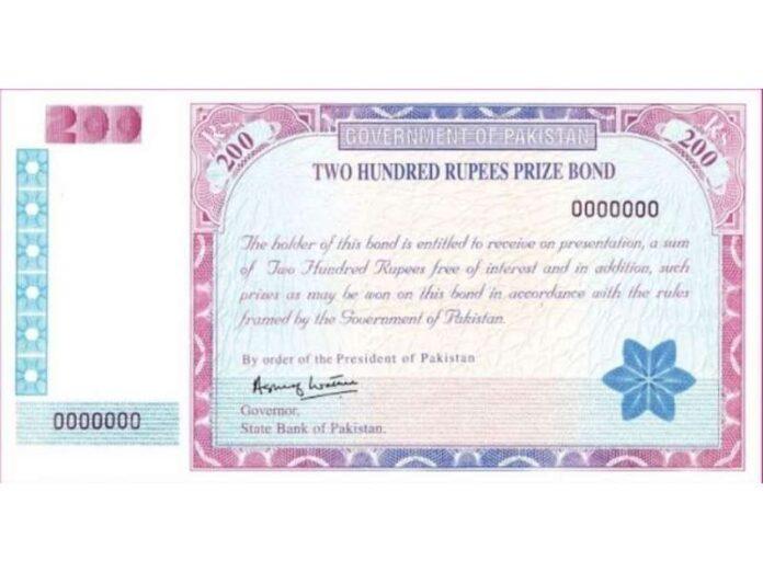 200 Rs Prize Bond