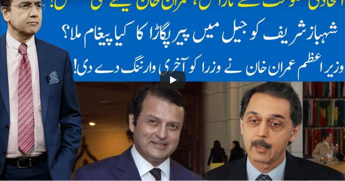 Hard Talk Pakistan 24th December 2020 Today by 92 News HD Plus