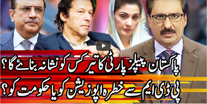 Kal Tak with Javed Chaudhry 29th December 2020 Today by Express News