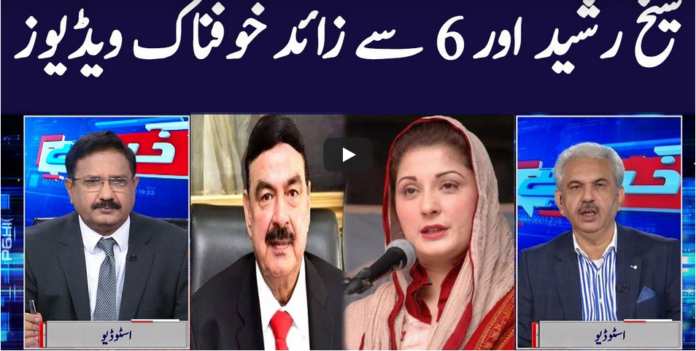 Khabar Hai 17th December 2020 Today by GNN News