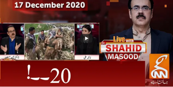 Live with Dr. Shahid Masood 17th December 2020 Today by GNN News