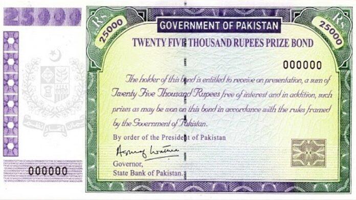 25000 Rs Prize Bond