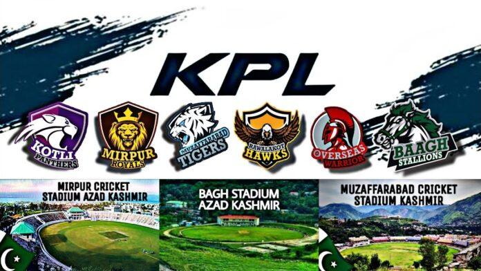 Good News For Kashmiris: Kashmir Premier League KPL Officially Launched