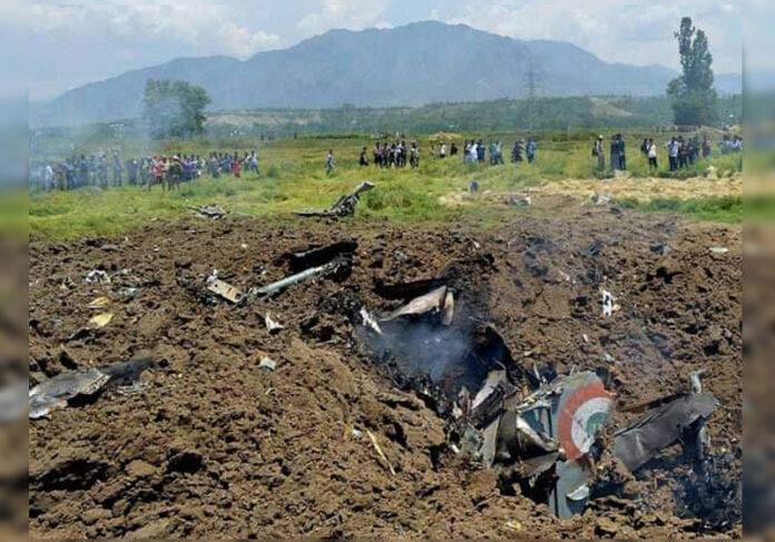 IAF's Fighter Jet Crashed