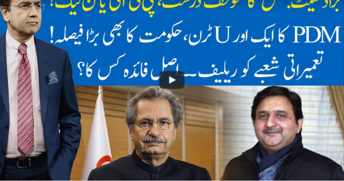 Hard Talk Pakistan 14th January 2021 Today by 92 News HD Plus