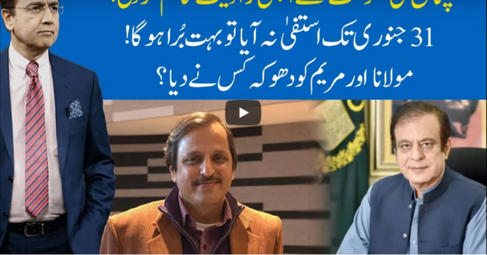 Hard Talk Pakistan 5th January 2021 Today by 92 News HD Plus