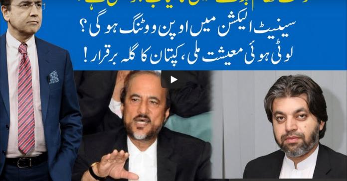 Hard Talk Pakistan 12th January 2021 Today by 92 News HD Plus