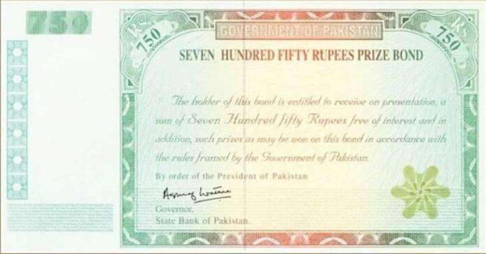 750 Rupees Prize Bond