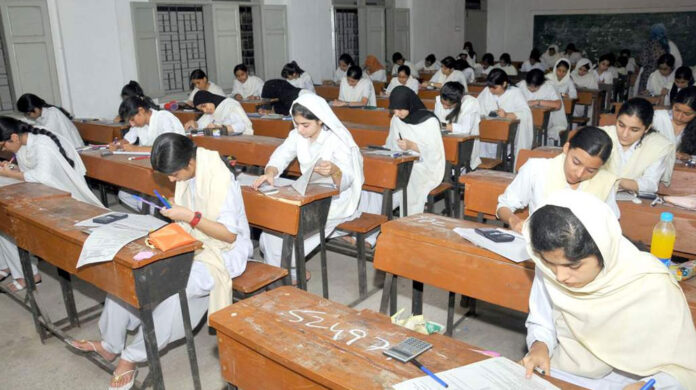 School Exam Hall in Punjab