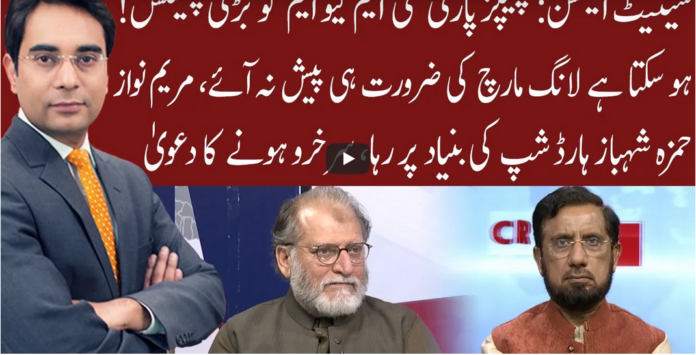 Cross Talk 27th February 2021 Today by 92 News HD Plus