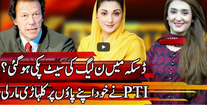 Express Experts 24th February 2021 Today by Express News