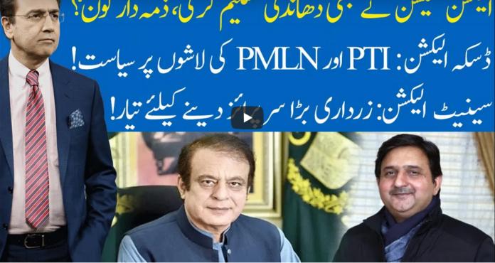 Hard Talk Pakistan 22nd February 2021 Today by 92 News HD Plus