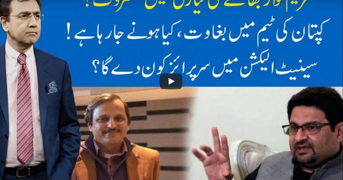 Hard Talk Pakistan 16th February 2021 Today by 92 News HD Plus